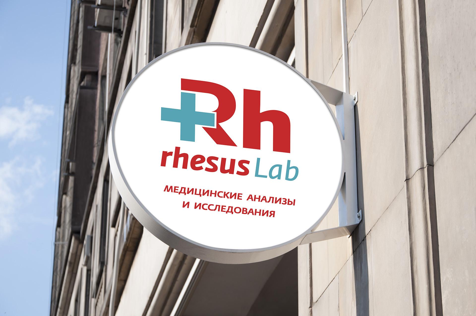 Логотип диагностического центра