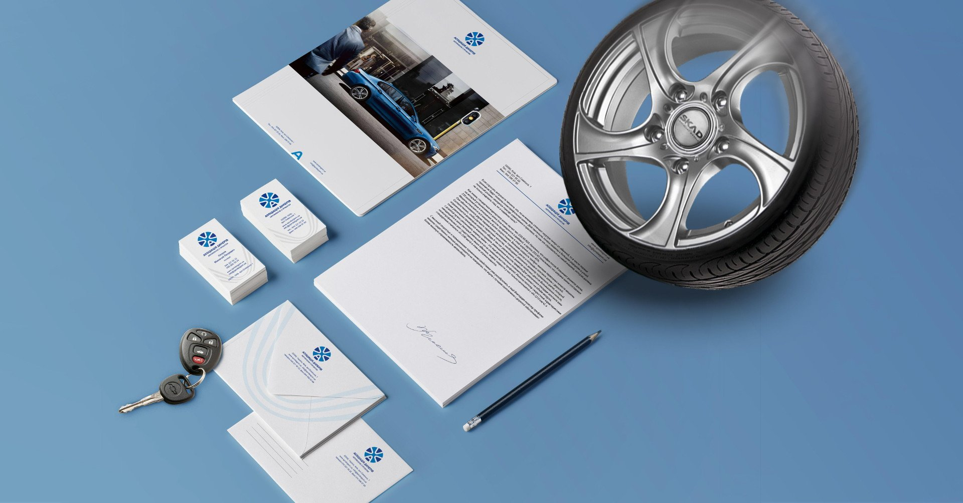 логотип автомобильной компании ассоциации форума