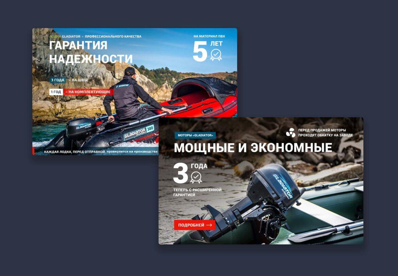 Дизайн гайдлайна производство лодок и лодочных моторов