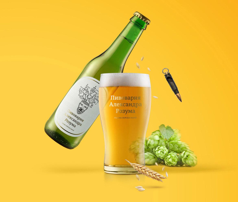 Дизайн логотипа пивоварни
