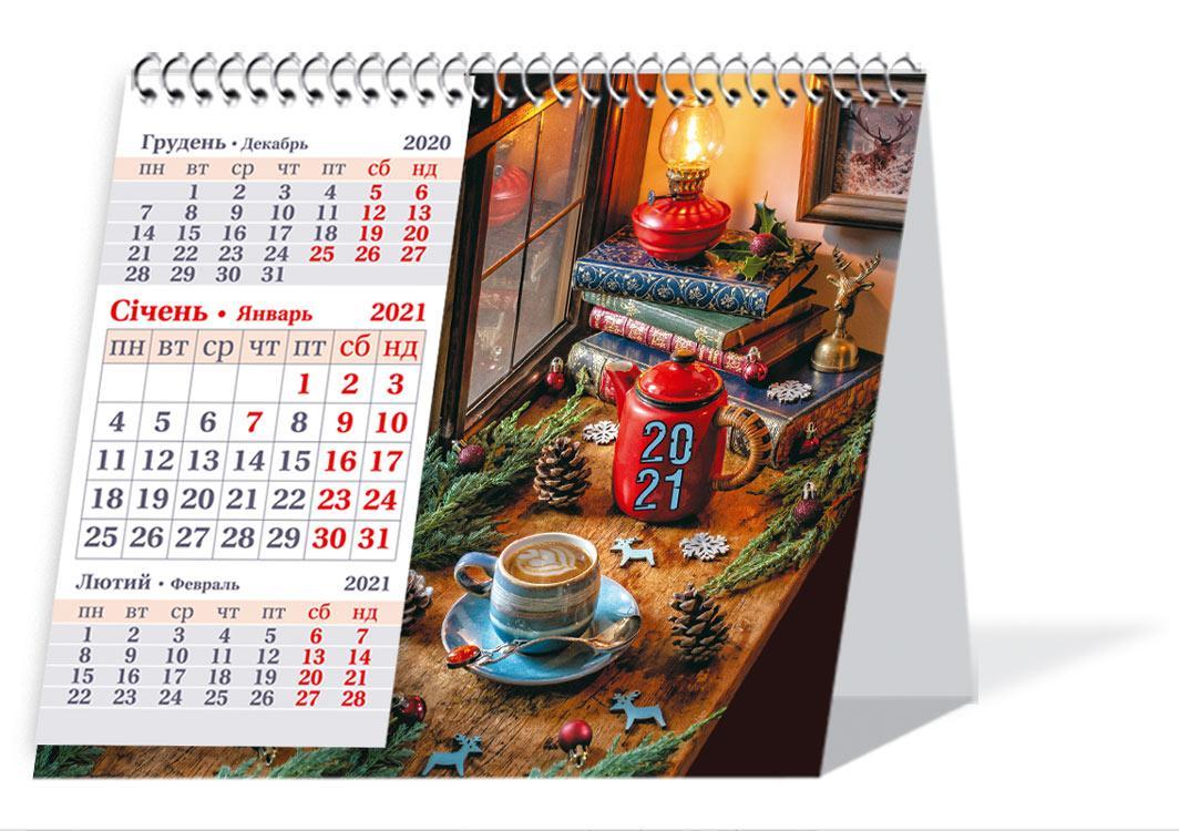 Разработка настольного календаря