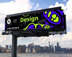 Дизайн бигбордов