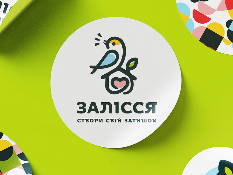 дизайн логотипа коттеджного поселка Залісся