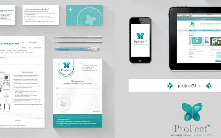 Разработка фирменного стиля медицинского центра