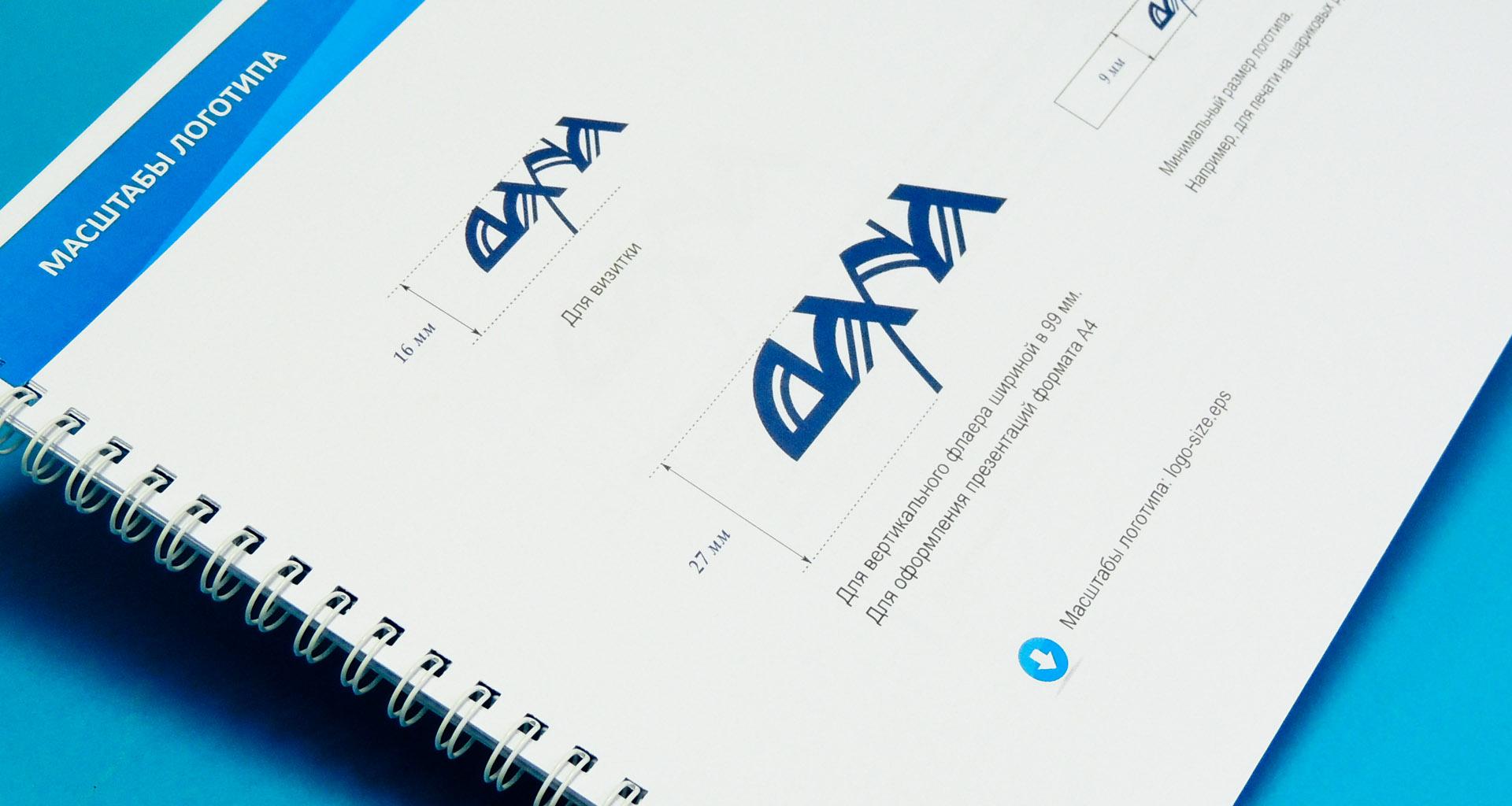 Продажа воды - дизайн логотипа