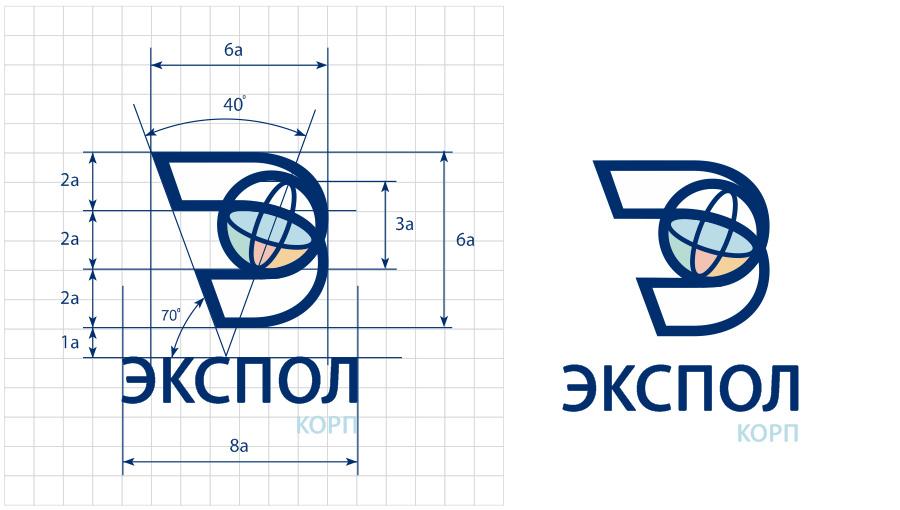 разработка логотипа эсполкорп