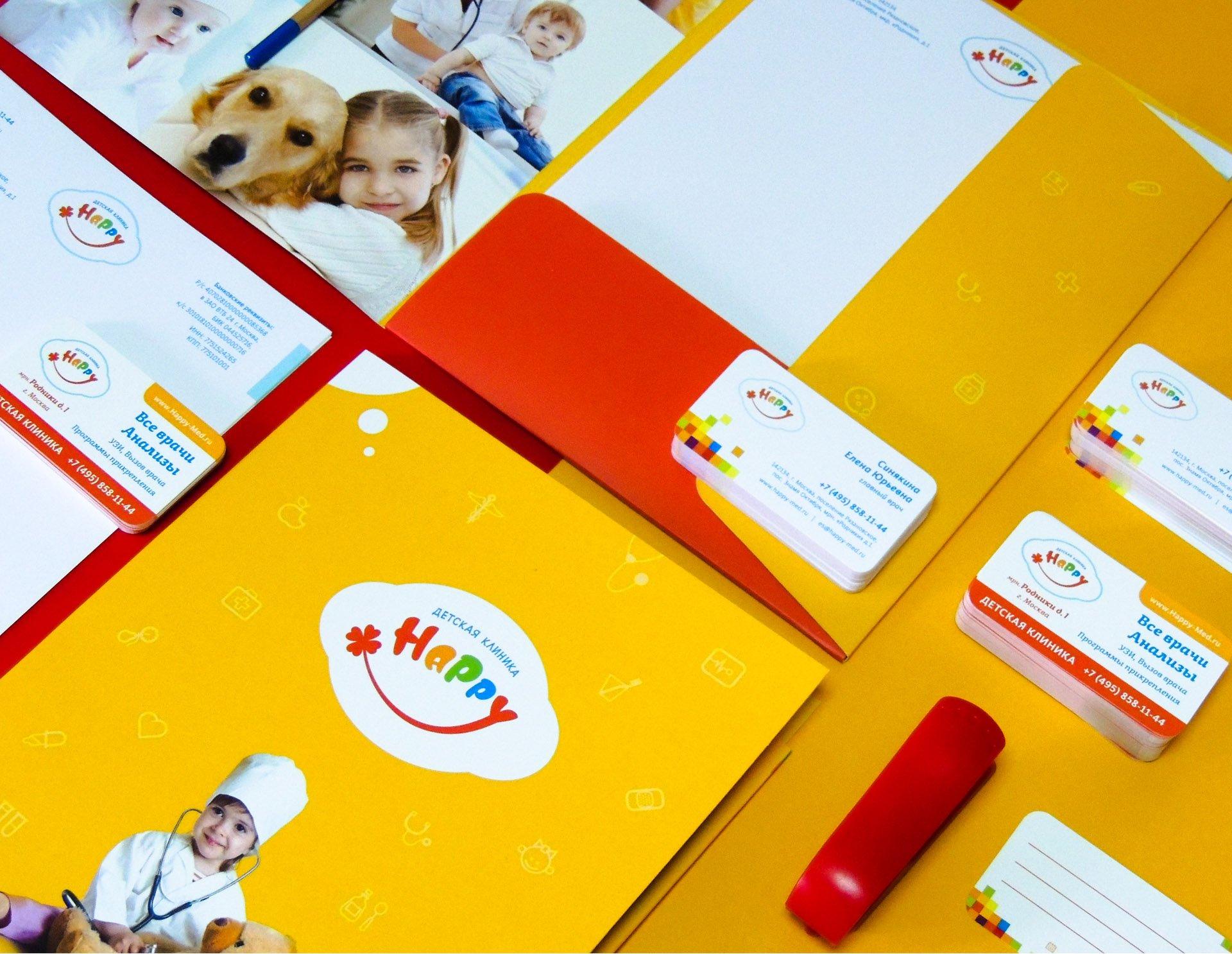 Фирменный стиль для детского медицинского центра Москва