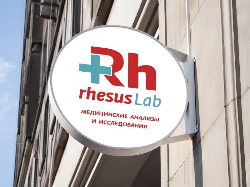 Resus Lab - лаборатория анализов дизайн вывески