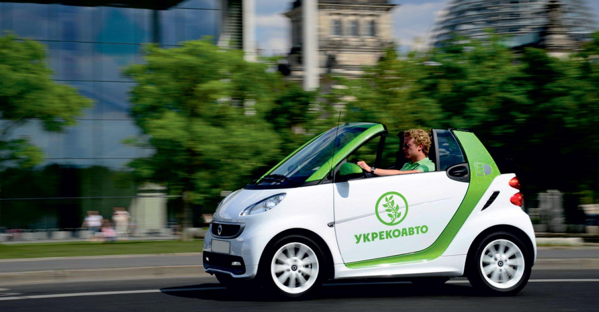 Логотип электромобиля