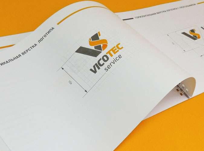 """Разработка фирменного стиля для компании """"Vicotec Service"""""""