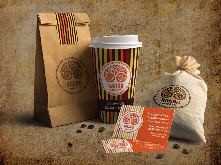 Создание бренд бука кафе Кахва