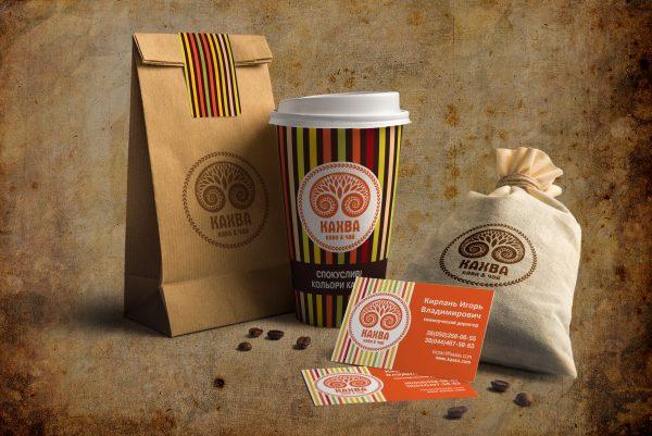 разработка слогана для кафе