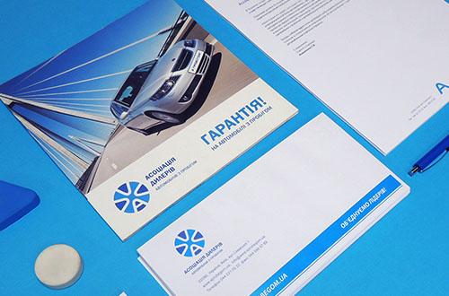 Создание слогана для автомобильной компании