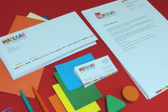 Дизайн брендбука для торгового центра