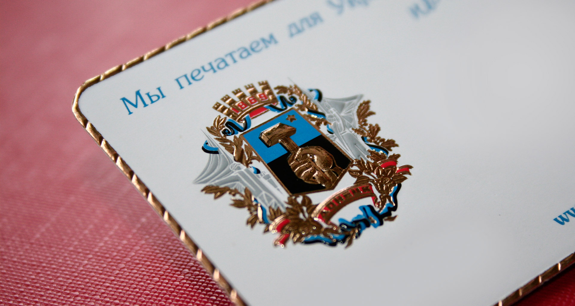 Разработка дизайна визитки