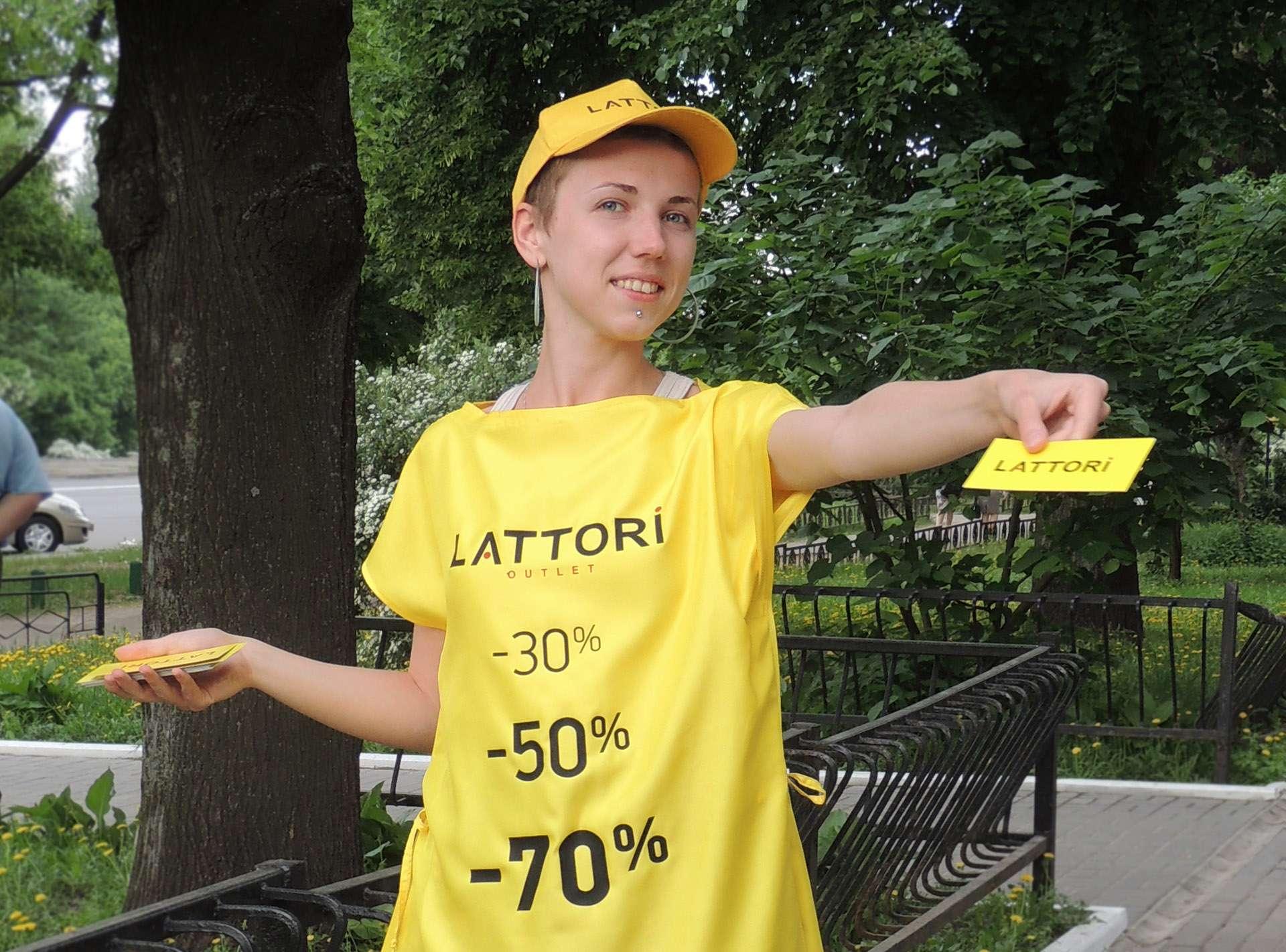 Промо одежда, униформа для персонала, дизайн униформы, корпоративная униформа
