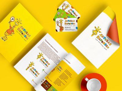 дизайн фирменного стиля детского клуба