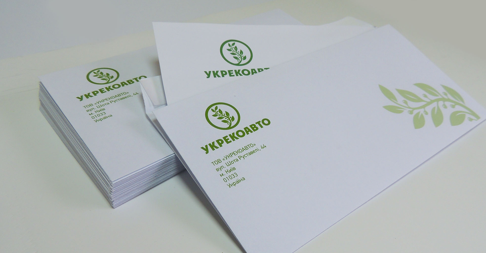 дизайн конверта