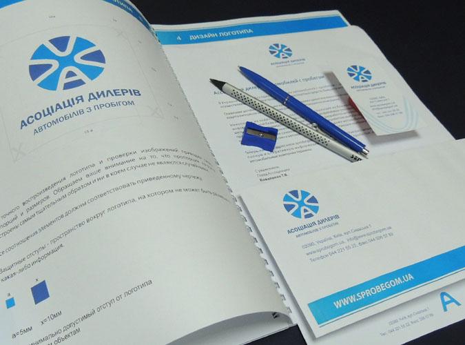 Разработка брендбука для Ассоциации дилеров