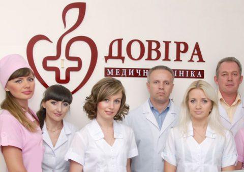 разработка слогана медицинской клиники