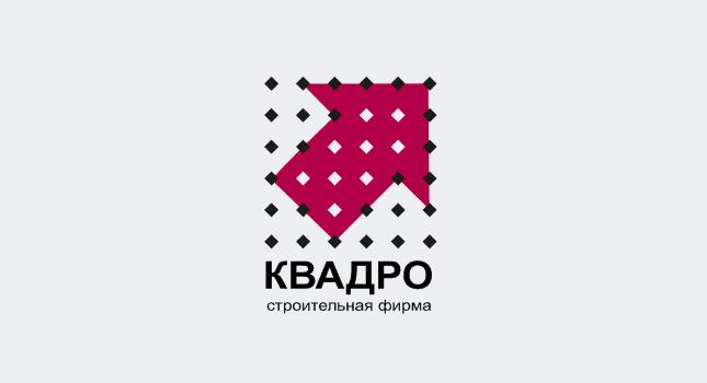 Логотип для строительной фирмы Квадро