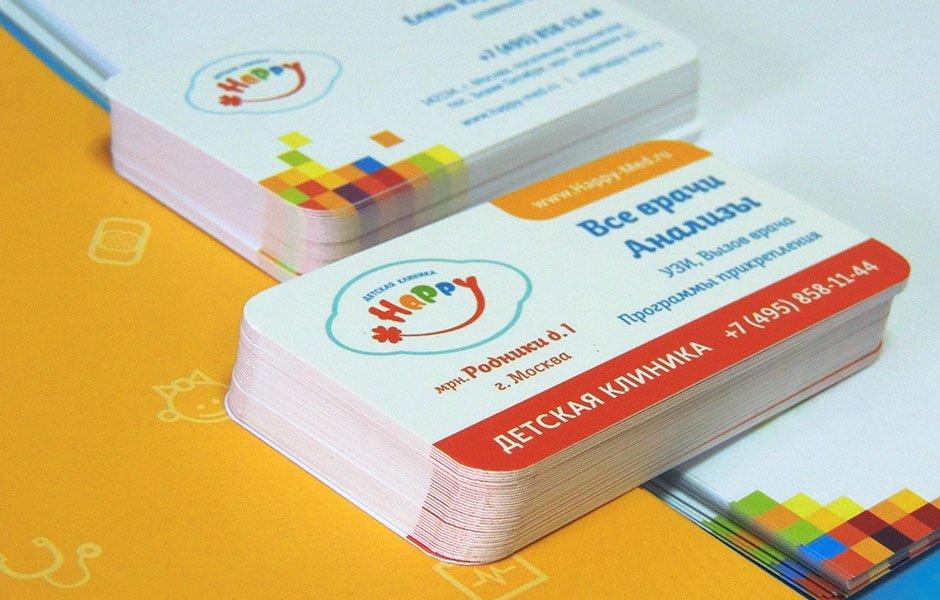 Дизайн визитки медицинского центра