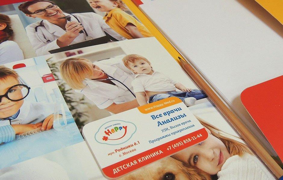 Фирменный стиль детского медицинского центра