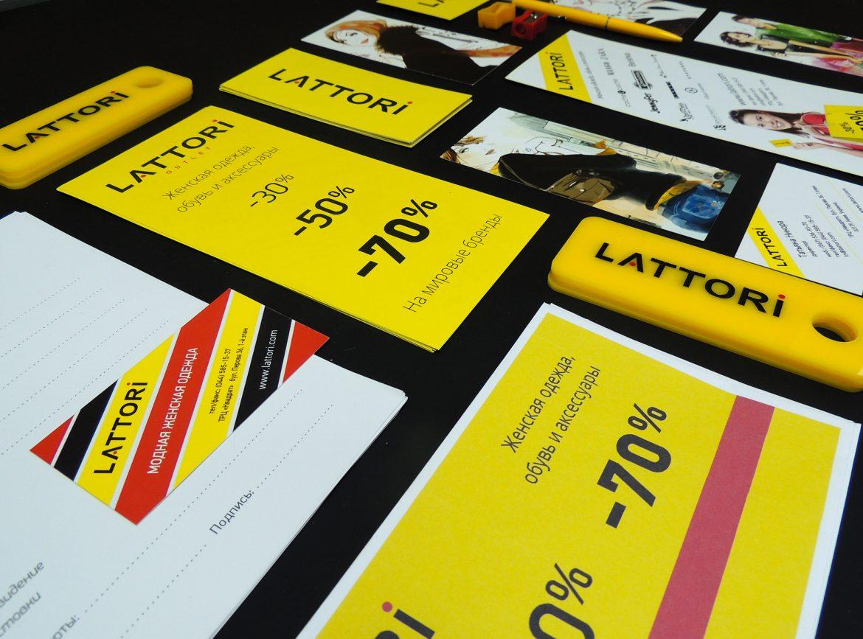 фирменный стиль магазина одежды элементы фирменного стиля, визитки, листовка, номерки
