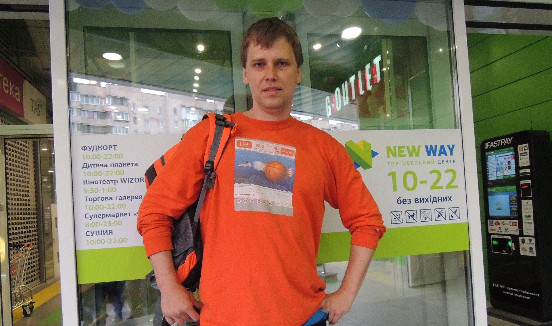 дизайнер логотипа ТЦ Антон Скрипник
